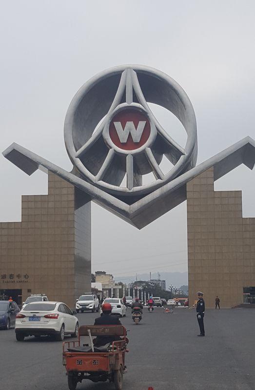 סין מסר אחד ביקור בחברה