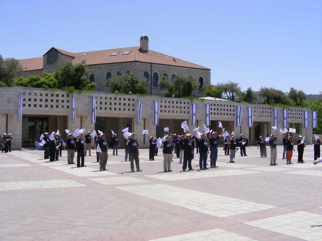 שישים לעצמאות ישראל בכיכר ספרא- מסר אחד משרד יחסי ציבור בירושלים בהנהלת פיני קבסה